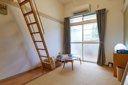 Private bathroom & 2 bicycles C110 - Asaka-shi - Apartment