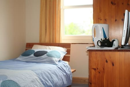 Ensuite Single Room - North Lincolnshire - Huis