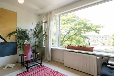 sunny spacious quiet apartment - Apartment