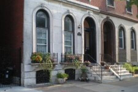 Papal Visit , Just Steps Away! - Philadelphia - Townhouse