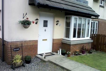 Single room in family home in Oban - Oban - Casa