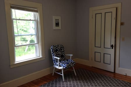 2 Bedroom near Acadia National Park - Appartamento