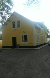 Комнаты в частном котедже, Песочный - Песочный - Ev