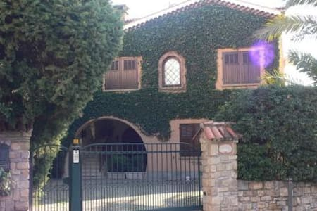 Appartamento in villa provenzale  - Leilighet