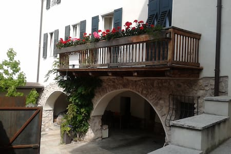 Casa Cecilia Appartamento 6 - Fondo