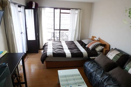 500m behind Central (Chuo)Station. Free parking - Daire