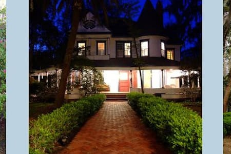 Daffodale House B&B (Bed and Breakfast) - Monticello - Bed & Breakfast