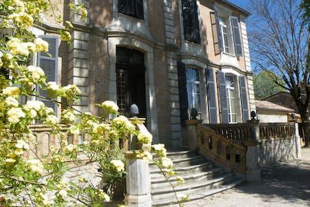 Manoir de la bastide 8 personnes - Septfonds - Townhouse