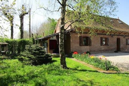 Gîte de Pitoure - La Chapelle-Saint-Sauveur - Dům