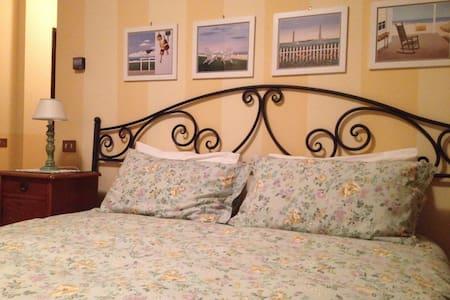 Grazioso e accogliente appartamento - Segrate - Bed & Breakfast