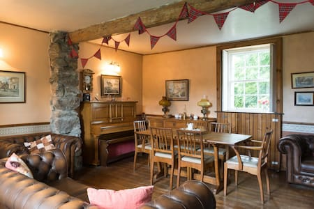 Double Room, By Inveraray - Bed & Breakfast