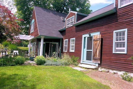 Boston New England Antique Sleeps 7 - House
