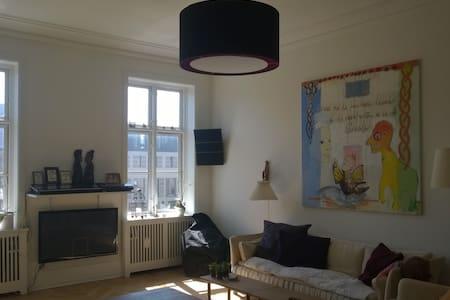 Unique location, cosy and spacious - Aarhus - Apartment
