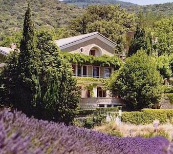 Les Terrasses du Soleil-Chambre 4p - Le Pègue - Bed & Breakfast