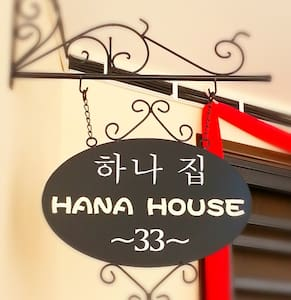 HanaHouse @ Kluang - House