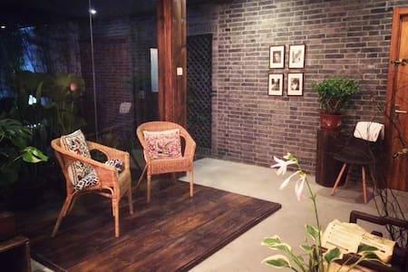 The Jade Garden - South Room