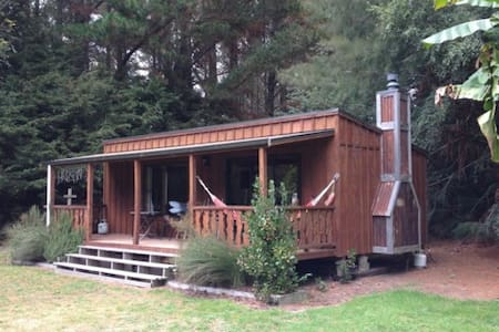 Woodberry Cottage - WiFi Free