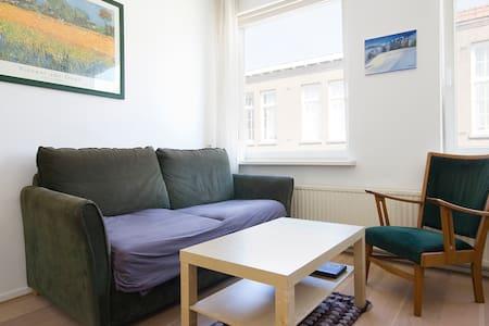 Cozy Apartment in Perfect Location!