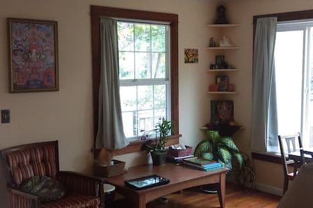 Cozy Room in a Great Location! - Eugene - Huis