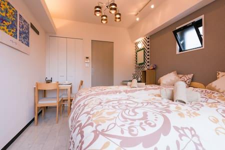 NEW OPEN/NEAR NANBA 2min/Beautiful room/Wifi free - Naniwa-ku, Ōsaka-shi