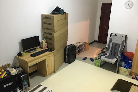 单间小屋,空调地暖独卫,有地毯可打地铺。 - House