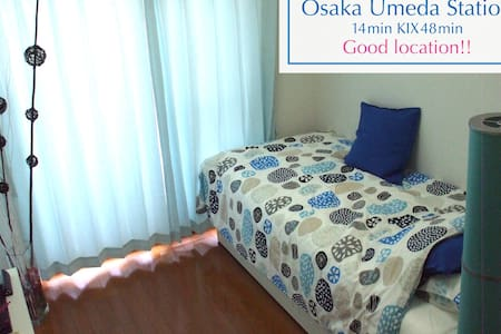 Osaka Umeda East Good location WiFi