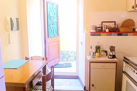 Studio-flat 30 meters from the Sea - Appartement
