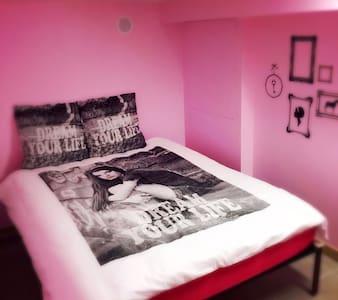 Best Price Near Metro private room2 - Villejuif - Villa