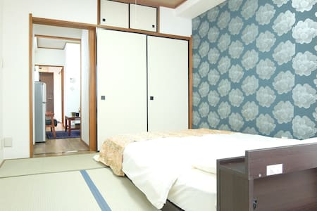 H68 【New】Near Ginza&Tukiji|MAX3|WiFi|JPStyle| - Apartment