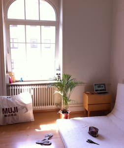 Beautiful room in the city - Apartament