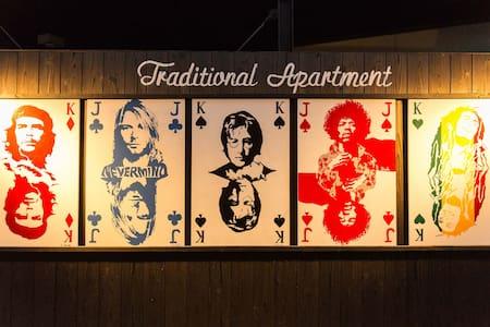 Traditional Apartment Takamatsu 662