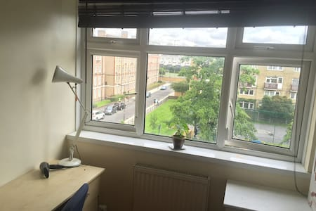 Cosy room in ZONE 1 location! - London - Apartment