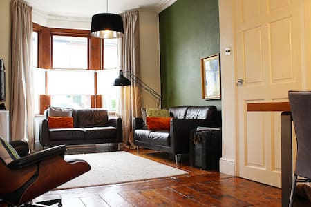 Fashionable Urban Pad - Cardiff - Bed & Breakfast