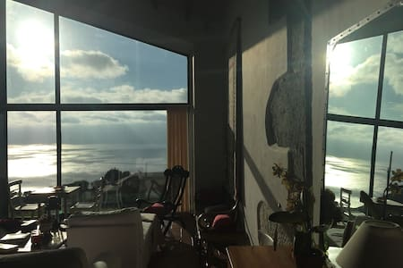 Serreta Island Home AL #1 (Premium) - Terceira