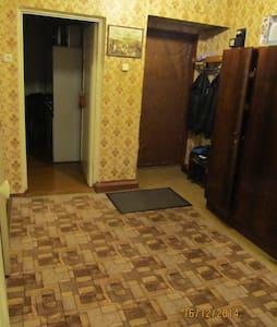 Просторная уютная квартира - Jekaterinburg - Wohnung