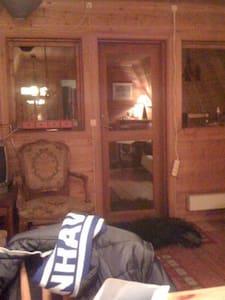 Iceland; summerhouse - Maison