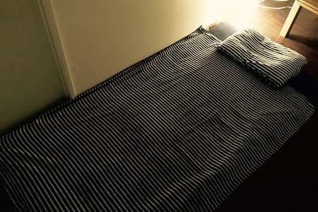 Tokyo/shinagawa 3min/spacious room