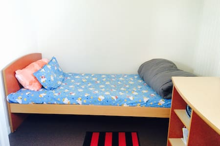 Comfortable stay close to city center - Nantes - Hostel