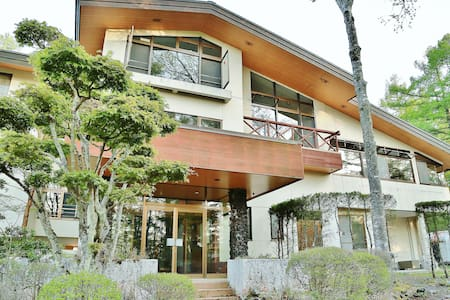 KoeHouse PLAZA - House