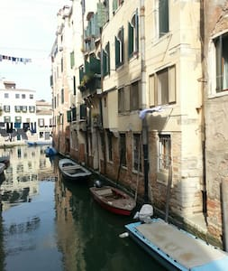 Loft in Ghetto con vista canale - Venedig
