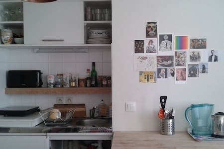 Proche Paris, Studio Cosy à Clichy! - Clichy - Appartement