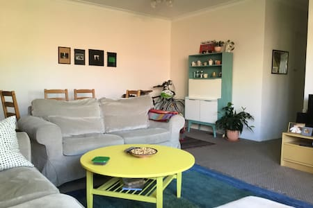 Private Room - Croydon Park