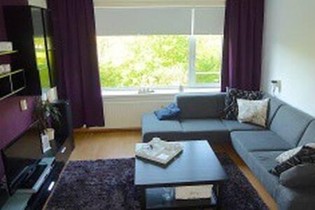 Private apartment for 4 - Rozenburg near Rotterdam - Rozenburg - Appartement