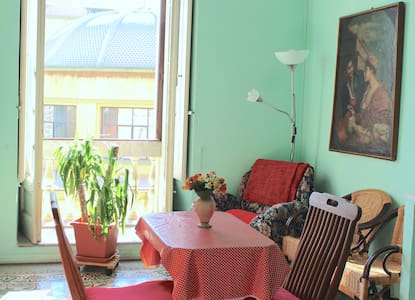 PANORAMIC MINI APT. IN CITY CENTRE - Bari