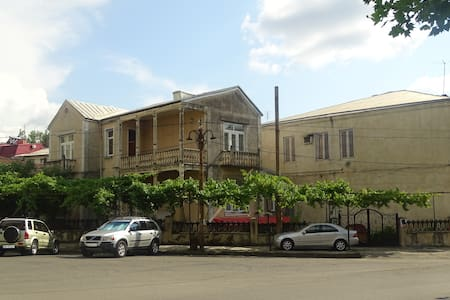 Guest House Smile - Kutaisi - Guesthouse