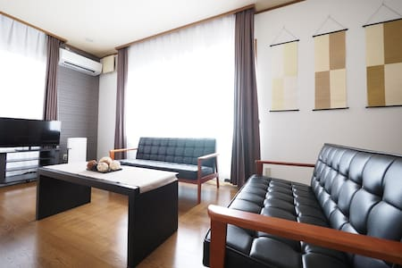 【3 Bed Rooms】Beppu Traditional House + Mobile WiFi - Beppu-shi - Hus