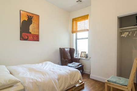 Room in brooklyn in nice apartment! - Nueva York - Appartamento