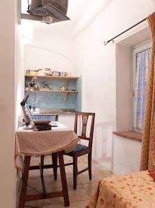 Piccolo studio in anticaResidenza - Perugia - Condominium