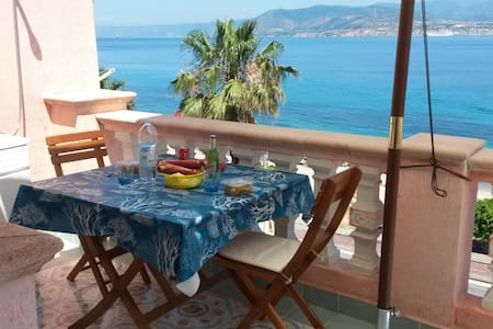 BLU PARADISE   ( eden strait) - Messina - Casa