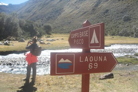 Private Room for Three Friends - Huaraz - Bed & Breakfast